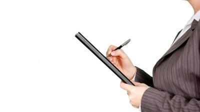Master en Consultoría de Sistemas de Gestión en la Empresa y Auditorías Ambientales